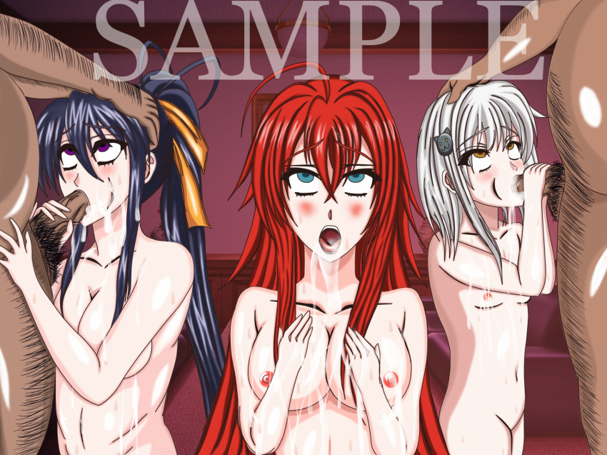 is rias gremory how tall Five nights at freddy's mango
