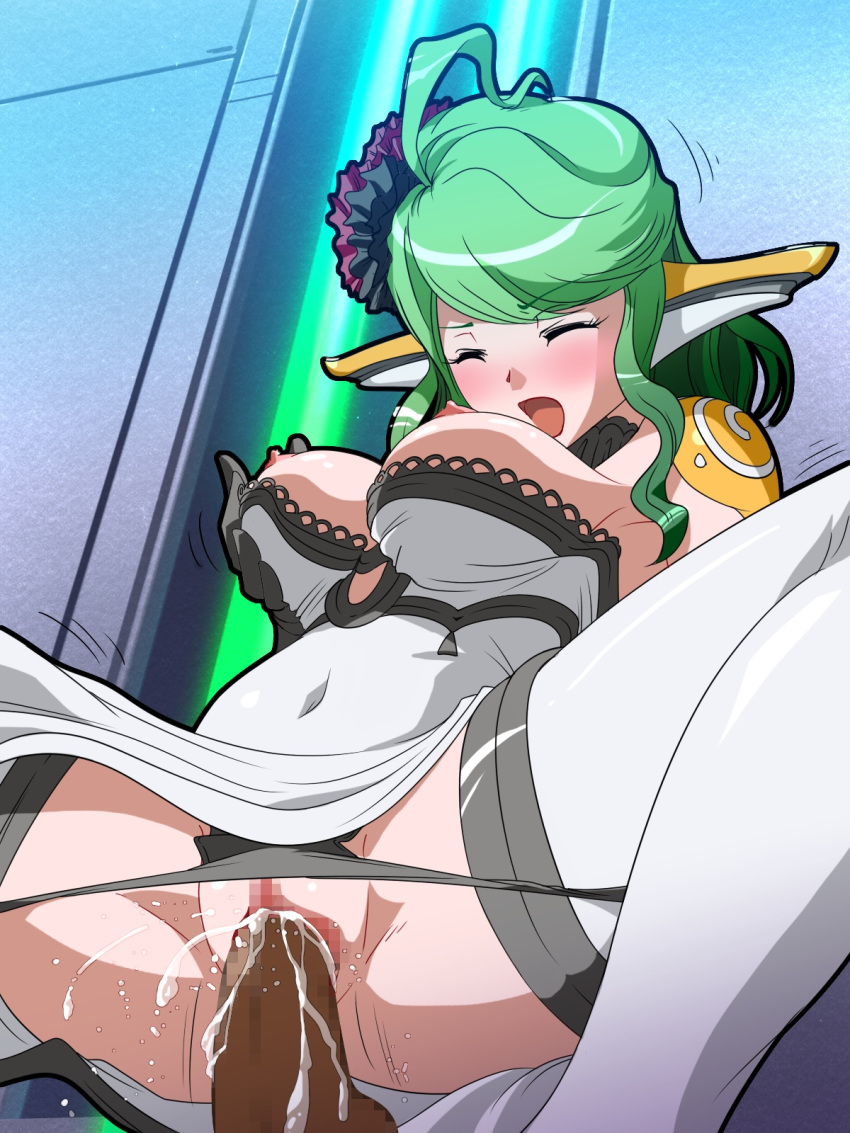 phantasy mod star 2 nude online Trials in tainted space frost wyrm